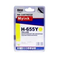 Картридж для (655) HP DJ Advantage 3525/4615/5525/6525 CZ112AE Yellow (14,6ml, Dye) MyInk