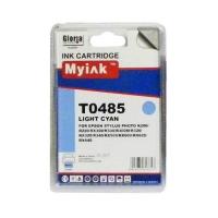 Картридж (T0485) св.синий (16ml, Dye) MyInk для EPSON  Stylus Photo, R200, R220, R300, R320, R340, RX500, RX600, RX620, RX640