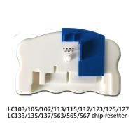 Ресеттер для картриджей Brother-LC103, LC105, LC107, LC113, LC115, LC117, LC123, LC125, LC127, LC133, LC135, LC137, LC563, LC565, LC567, LC569, LC110, LC111, LC113, LC115, LC117, LC119