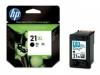 Заправка картриджей HP 21/ 21b /21XL Bk (C9351AE, C9351BE, F6V19AE)
