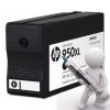 Заправка картриджa HP 950 XL CN049AE /CN045AE