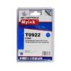 Картридж для (T0922) EPSON St C91/CX4300 син (6,6ml, Pigment) MyInk