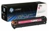 Заправка картриджа HP 128A CE323A Magenta