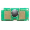Чип к-жа HP 1160/ 1300/ 2300/ 2420/ 2430/ 4200/ 4250/ 4300/ 4345/ 4350/ P2015/ P3005 ( X ) UNItech(Apex)