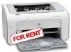 Аренда принтера HP LaserJet P1102