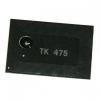 Чип к-жа TK-475, Kyocera FS-6025MFP, 6030MFP (15K) soft UNItech(Apex)