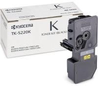 Заправка картриджа Kyocera TK-5220K (1.2k)