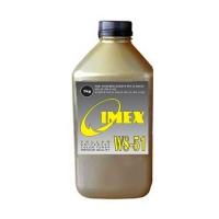 Тонер для KYOCERA FS Color Универсал тип WS-51-M (фл,1кг,кр,IMEX) Gold ATM